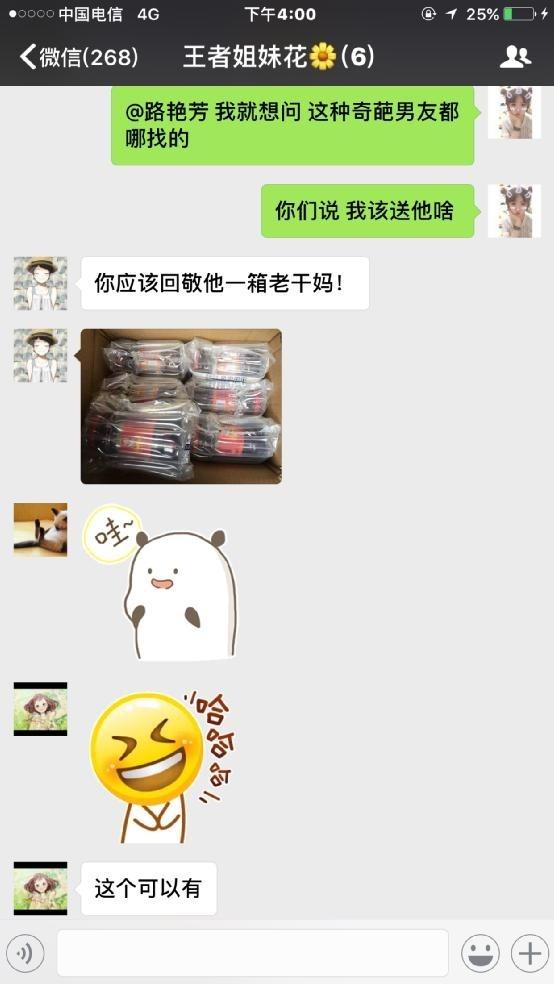 要优雅不要污:七夕节前买狗粮...男子居然把快递员打了!