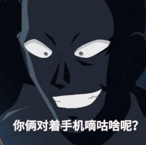 亚运会lol次日比赛综述:披荆斩棘决赛见!中国队加油!